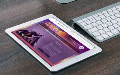 รับทำเว็บไซต์ฐานข้อมูลเสียง ดนตรีท้องถิ่นล้านนา ม.เชียงใหม่
