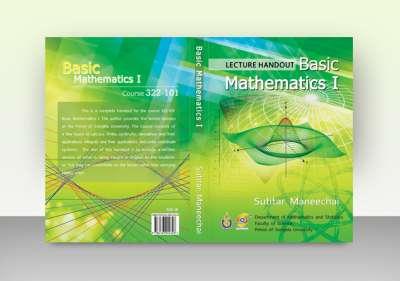 รับออกแบบปกหนังสือ Basic Mathematics I