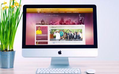 รับทำเว็บไซต์สภาข้าราชการฯ มหาวิทยาลัยสงขลานครินทร์