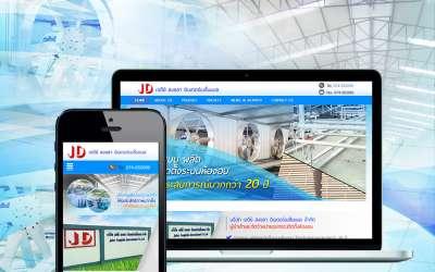 ทําเว็บไซต์Jadee Songkhla International Co.,Ltd