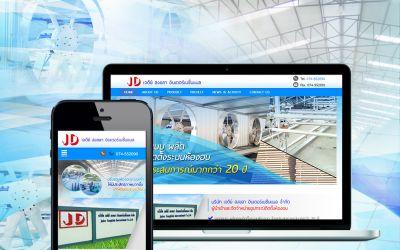 รับทำเว็บไซต์Jadee Songkhla International Co.,Ltd
