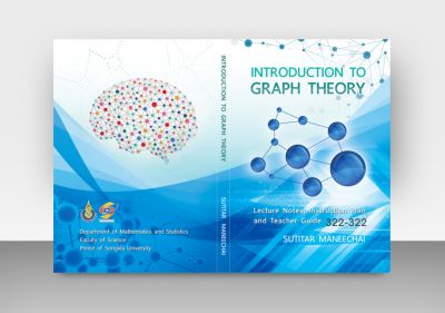 รับออกแบบปกหนังสือ Introduction to Graph Theory
