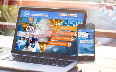 รับทำเว็บไซต์THAI SERVICE KONLAKAN GROUP CO., LTD.