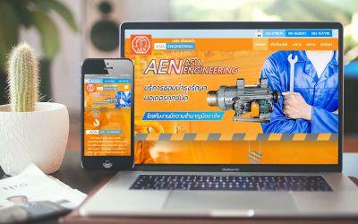 รับทำเว็บไซต์Asia Engineering